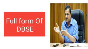 DBSE Ki Full form Kya hai | Full form OF DBSE | Delhi New Educaion Board