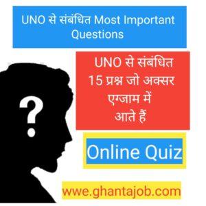 online quiz