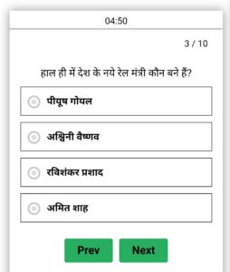 Today current affairs quiz in hindi