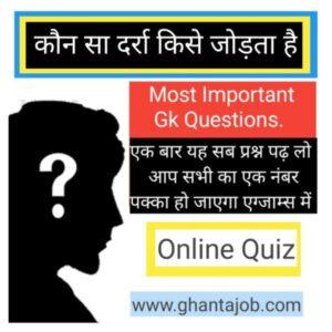 कौन सा दर्रा किसे जोड़ता है भारत के प्रमुख दर्रे