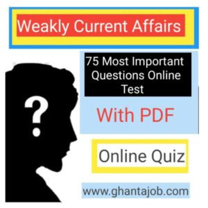 Weakly Current Affairs in hindi in Pdf