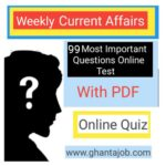 7 August To 15 August weekly current affairs