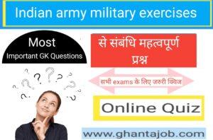 Indian Army Military Exercise से सम्बंधित महत्वपूर्ण परीक्षा उपयोगी प्रश्नो का Online Test