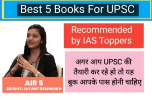 Important books for UPSC recommended by IAS toppers