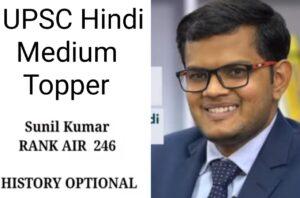 Upsc hindi medium topper
